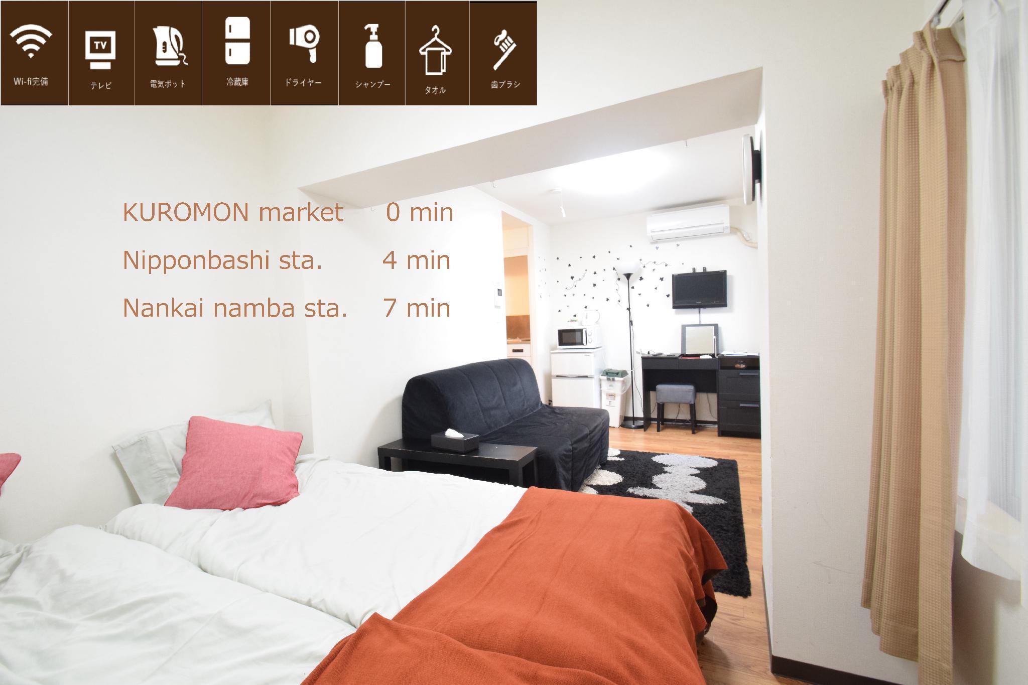 SandW 1 Bedroom Apt Near Kuromon Market 301