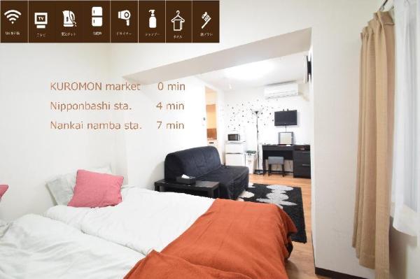 S&W 1 Bedroom Apt near Kuromon Market 301 Osaka
