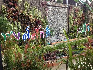Pongsak Happy Home พงศ์ศักดิ์ แฮปปี้ โฮม