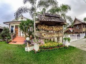 Roongthiwa resort Phurua