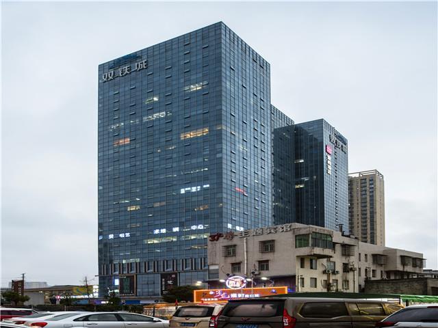 Echarm Hotel Changsha South Railway Station Shumuling Metro Station