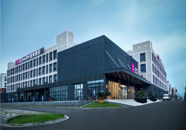 Echarm Hotel Changsha South High-Speed Railway Station International Exhibition Center