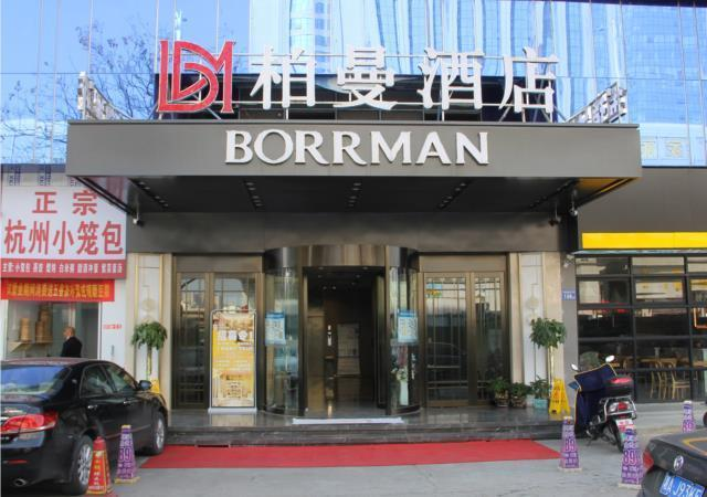 Borrman Hotel Changsha Wanjiali Square Metro Station
