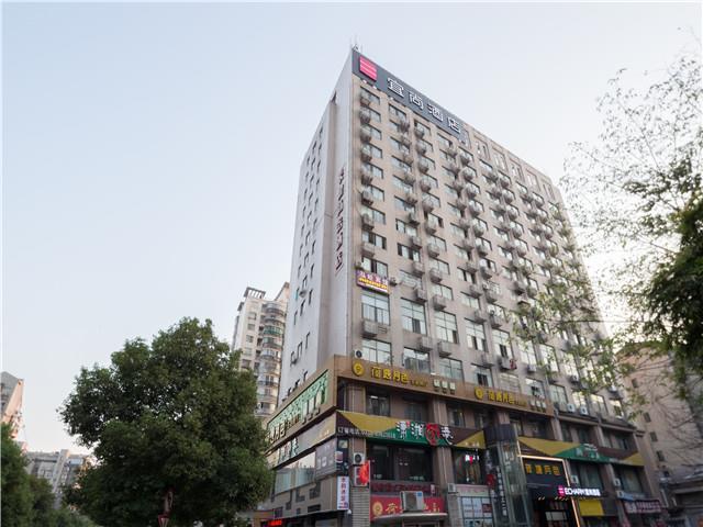 Echarm Hotel Changsha Xiangya Fushan