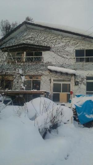 AM 1 Bedroom Dormitory C near Niseko