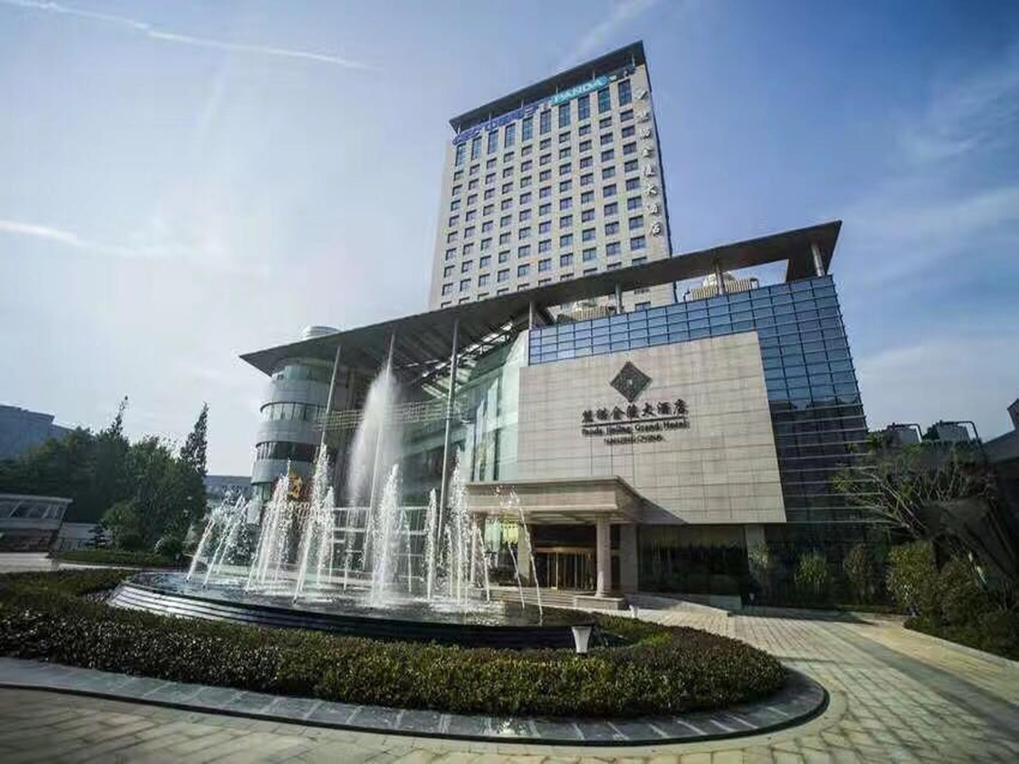 Nanjing Panda Jinling Grand Hotel