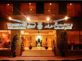/zh-tw/winchester-grand-hotel-apartments/hotel/dubai-ae.html?asq=jGXBHFvRg5Z51Emf%2fbXG4w%3d%3d