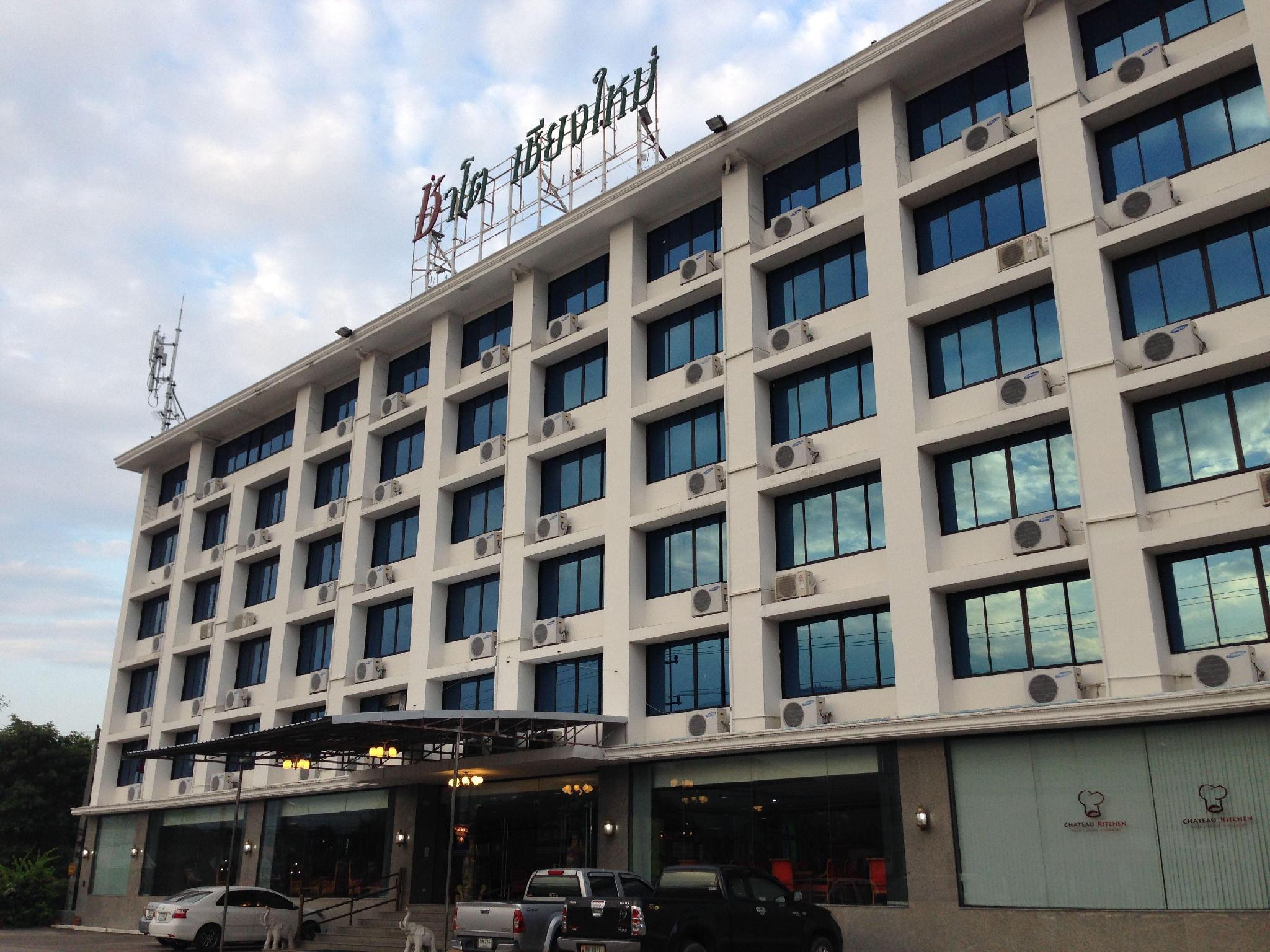 เช็คห้องว่าง ชาโต เชียงใหม่ โฮเต็ล แอนด์ อพาร์ตเมนต์ (Chateau Chiangmai Hotel & Apartment)