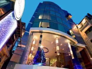 Citrus Sukhumvit 22 Bangkok Bangkok