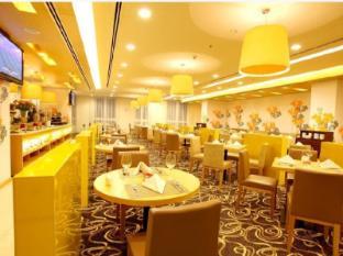 Liberty Central Saigon Centre Hotel Ho Chi Minh City - Central Restaurant