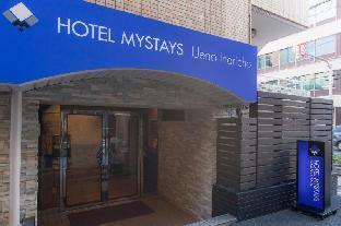 HOTEL MYSTAYS Ueno-Inaricho