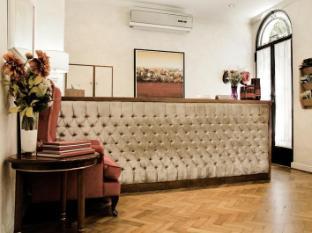 Duque Hotel Boutique & Spa Buenos Aires - Lobby