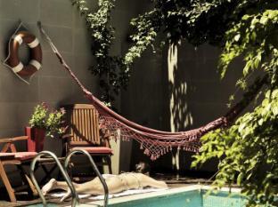 Duque Hotel Boutique & Spa Buenos Aires - Garden