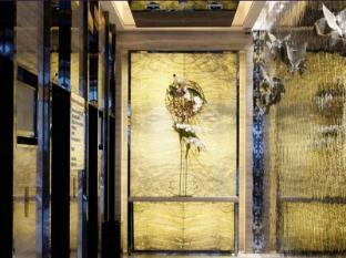 Hotel Lan Kwai Fong Macau Macau - Lobby