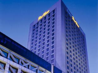 Grand Blue Wave Hotel Shah Alam Shah Alam