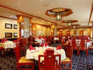 Grand Blue Wave Hotel Shah Alam Shah Alam - Tung Yuen Chinese Restaurant