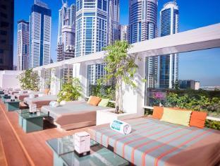 Media One Hotel Dubai - Bar/Lounge