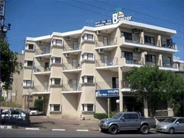 Berger Hotel Tiberias