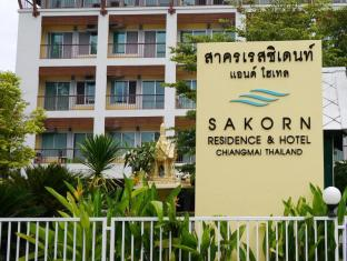 Sakorn Residence & Hotel Chiang Mai - Exterior