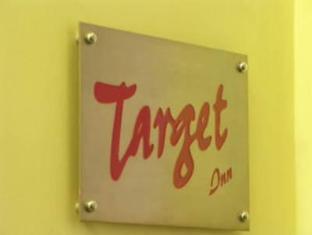 Target Inn Rome - Interior