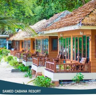 サメット カバナ リゾート Samed Cabana Resort