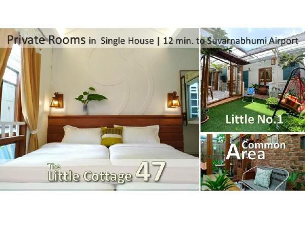 บ้านเดี่ยว 1 ห้องนอน 1 ห้องน้ำส่วนตัว ขนาด 75 ตร.ม. – รามคำแหง กรุงเทพ