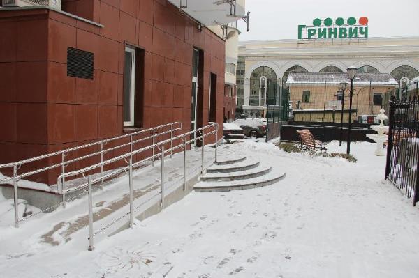 Hostel London Yekaterinburg