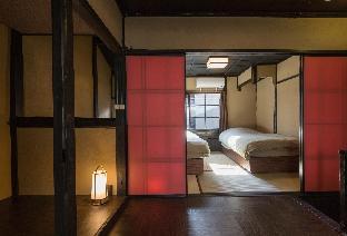 Natsu House
