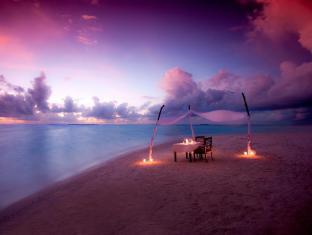 The Sun Siyam Iru Fushi Luxury Resort Islas Maldivas - Comida y bebida