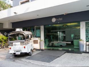 My Hotel Bangkok Bangkok - Exterior