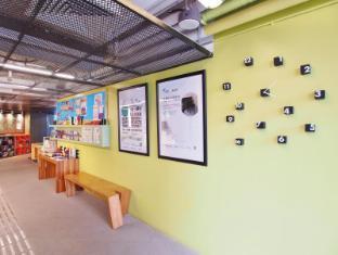 Y Loft Youth Square Hong Kong - Recepcija