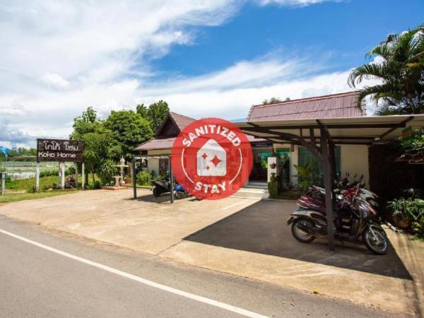 OYO 1081 Koko Home Chiang Dao Chiang Dao