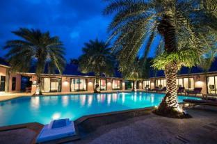 Ma Maison Hotel Phuket - Phuket