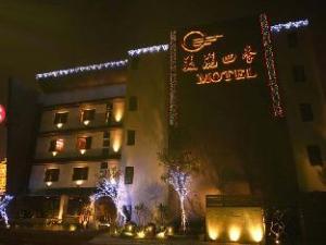 メリーシーズンズ モーテル (Merryseasons Motel)