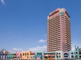 Hotel Kintetsu Universal City
