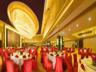 Radegast Hotel CBD Beijing - Ballroom