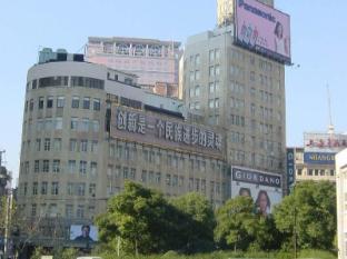 /uk-ua/seventh-heaven-hotel/hotel/shanghai-cn.html?asq=jGXBHFvRg5Z51Emf%2fbXG4w%3d%3d