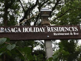 Basaga Holiday Residences Kuching - Exterior del hotel