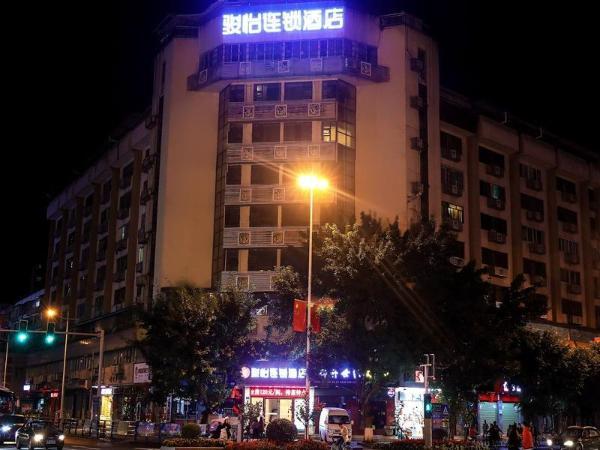 Jun Hotel Sichuan Suining Chuanshan Pedestrian Street Heping Road Suining