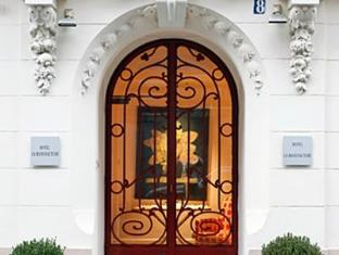 Hotel La Manufacture Paris - Entrance