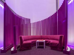Room Mate Emma Hotel Barcelona - Interior