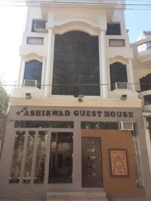 Hotel New Ashirwad Guest House