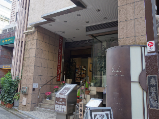 Ueno Terminal Hotel