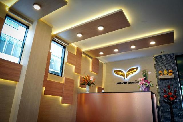 บาย บาย แมนชั่น – Baai Baai Mansion