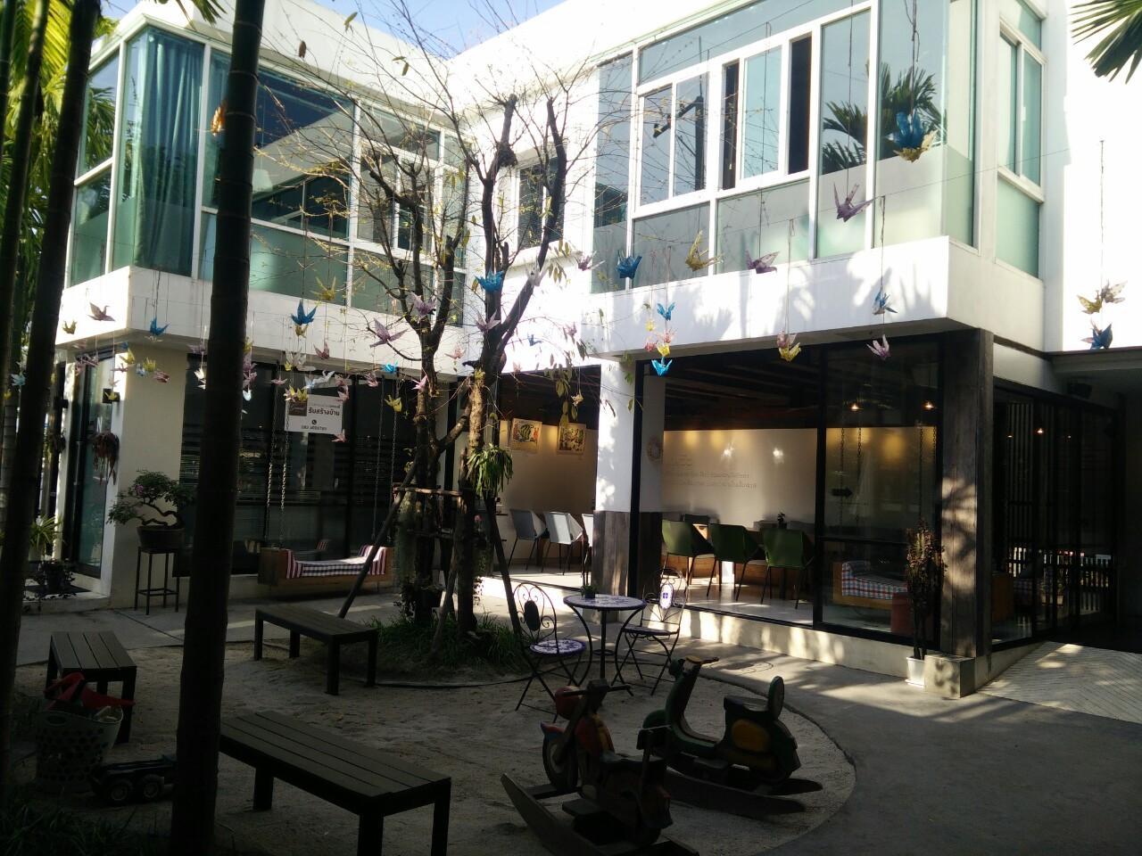 Kin Lom Chom View