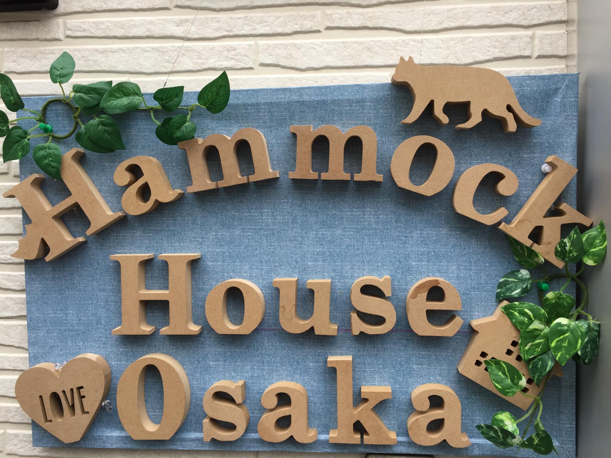 Hammock House Osaka