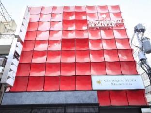 Centurion Hotel Residential Akasaka Tokyo - Exterior