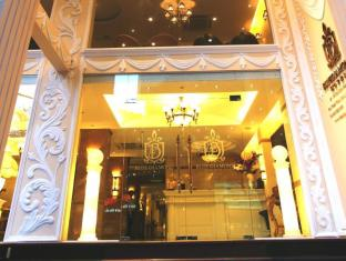 Blue Diamond Hotel Ho Chi Minh City - Entrance
