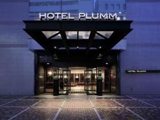 /hotel-plumm/hotel/yokohama-jp.html?asq=jGXBHFvRg5Z51Emf%2fbXG4w%3d%3d