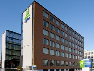 Holiday Inn Express Zurich Airport